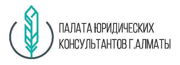 Общественная организация